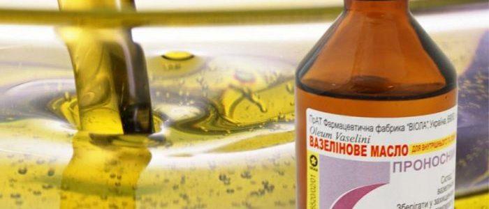 Вазелиновое масло коту при рвоте thumbnail